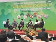 努力提高越南食品行业价值链的品质