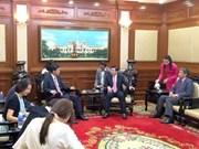 胡志明市与韩国各地加强合作