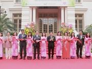越南首个综合性图书馆在河内开馆