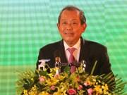 越南南部高棉族同胞文化体育与旅游节拉开帷幕