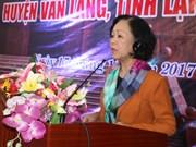 越共中央民运部长张氏梅出席谅山省全民大团结日纪念活动