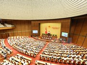第十四届国会第四次会议公报(第二十一号)