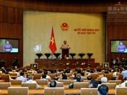 第十四届国会第四次会议:质询会在民主、热烈和有建设性的气氛中进行