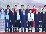 阮春福出席北件省投资促进会  强调对让人民获益的领域投资是该做的事