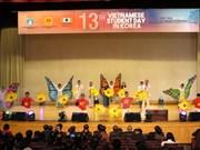 在韩国的越南留学生共同携手弘扬越南文化