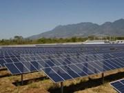平福省为太阳电能项目吸引5400万美元的投资资金