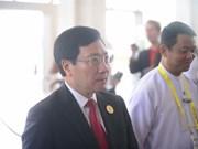 越南政府副总理兼外长范平明:应制定更加负责任和促进多边合作的ASEM愿景