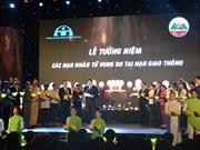 交通事故死亡者祈求超度仪式在嘉莱省举行