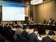 第三次越韩未来论坛在河内举行