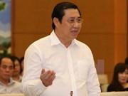 政府总理对岘港市人民委员会主席给予警告处分