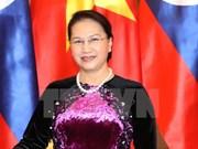 国会主席阮氏金银即将访问新加坡和澳大利亚