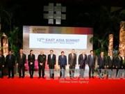 东亚各国领导强调维护东海和平稳定的重要性