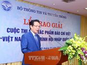 """题为""""越南——融入国际社会进程""""新闻写作比赛结果揭晓"""