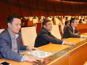第十四届国会第四次会议通过两部法律和一项决议