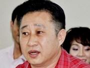 越南正式任命在韩国旅游大使