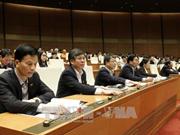 第十四届国会第四次会议:国会通过《公债管理法(草案)》