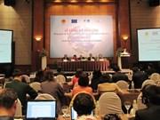 越南青年福利政策报告正式出炉