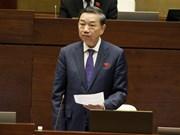 越南第十四届国会第十四次会议公报(第二十四号)