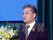 越南为世界和平运动做出贡献