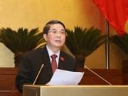 越南第十四届国会第四次会议公报(第二十五号)