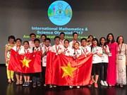 参加国际数学与科学奥林匹克竞赛的12名越南学生均获奖
