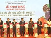 越南各地特产展销会汇聚全国各地特产