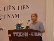 """""""4.0技术在水产养殖业的应用""""研讨会在芹苴市举行"""
