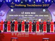 2017年技术展示与供需对接活动吸引多家国内外代表和企业参加