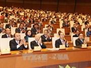 越南第十四届国会第四次会议公报(第二十六号)