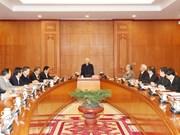阮富仲总书记主持中央反腐败指导委员会会议