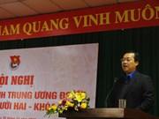 第十届胡志明共青团中央委员会第12次会议开幕