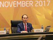陈大光:越南在APEC合作进程中打下深深的烙印