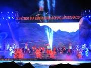2017年河江省荞麦花节:弘扬岩石高原文化价值