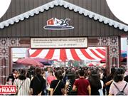 越韩文化美食节