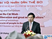 胡志明思想有助于加强越南人民与世界人民的连接