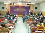 加大对在韩越南劳工的就业咨询力度