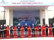 越南泸江4号水电站正式并网发电