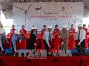 越南槟椥省首个风电项目正式开工建设