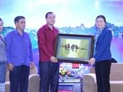 老挝三省青年代表团访问广宁省