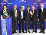 越南Viglacera浮动玻璃公司管理质量获殊荣