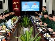 为老挝《人民军队报》干部、记者举办的2017年新闻业务培训班圆满结束