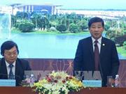 越南平阳省为中国台湾企业解决困难