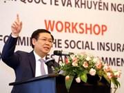 王廷惠:需将社会保险政策视为社会保障的支柱