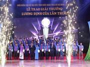 86名农村青年荣获2017年第十二届梁定果奖