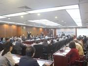 有关亚太地区安全的研讨会在河内举行