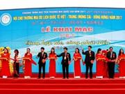 2017越中(芒街—东兴)国际商贸旅游博览会正式开幕