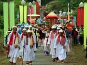 越南重视保护和发扬各民族文化多样性