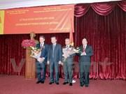 越南向俄罗斯联邦安全局领导授予友谊勋章
