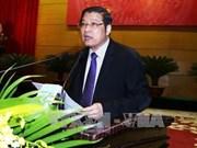 越南共产党代表团赴华出席中国共产党与世界政党高层对话会