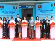 意大利—越南纺织技术中心正式落成